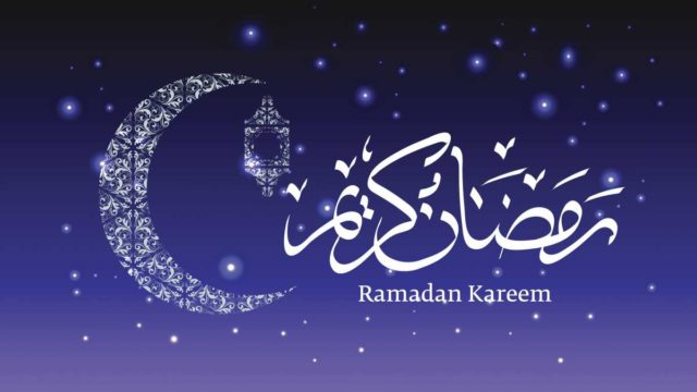 Second Annual Syracuse Ramadan Dinner Planned June 9